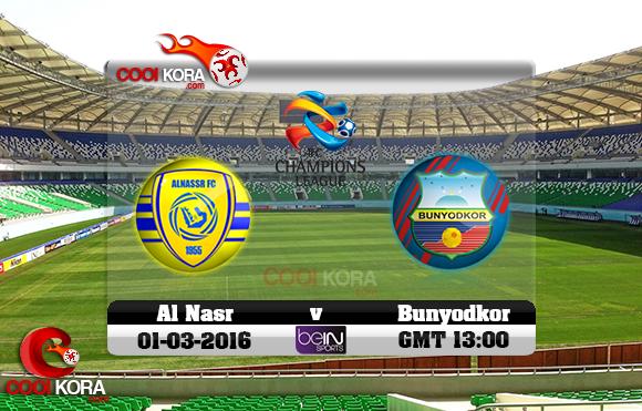 مشاهدة مباراة بونيودكور والنصر السعودي اليوم 1-3-2016 في دوري أبطال آسيا