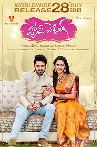 Happy Wedding (2018) Telugu HQ 720p Pre-DVDRip x264 1.4GB
