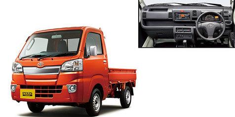 Toyota Rilis Mobil Dagang Kembaran Daihatsu Hijet!
