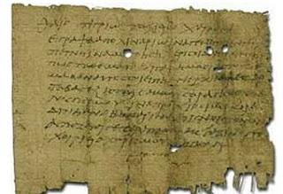 ΤΟ ΗΞΕΡΕΣ; Τι σε αναγκάζει να κάνεις συνεχώς το γράμμα «Ν» της Ελληνικής γλώσσας;