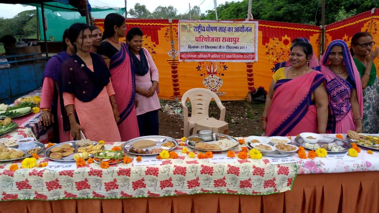 Jhabua News-कुपोषण एवं एनिमिया से मुक्त कर सुपोषण बनाने हेतु रानापुर के बाजार में किया गया प्रदर्शन