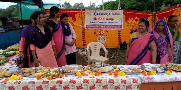 कुपोषण एवं एनिमिया से मुक्त कर सुपोषण बनाने हेतु रानापुर के बाजार में किया गया प्रदर्शन