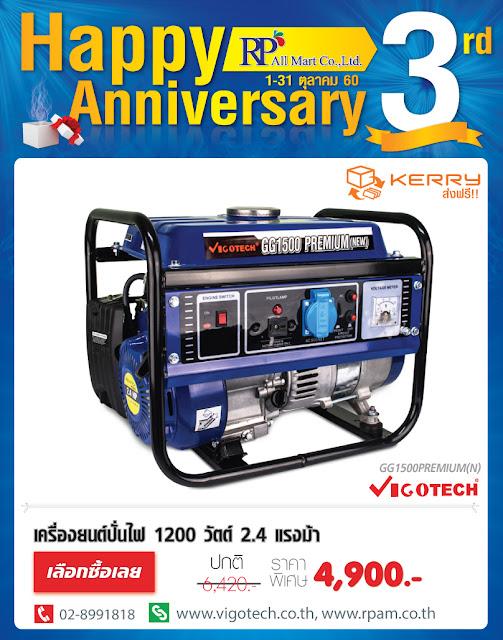 GG1500-PRE(N)