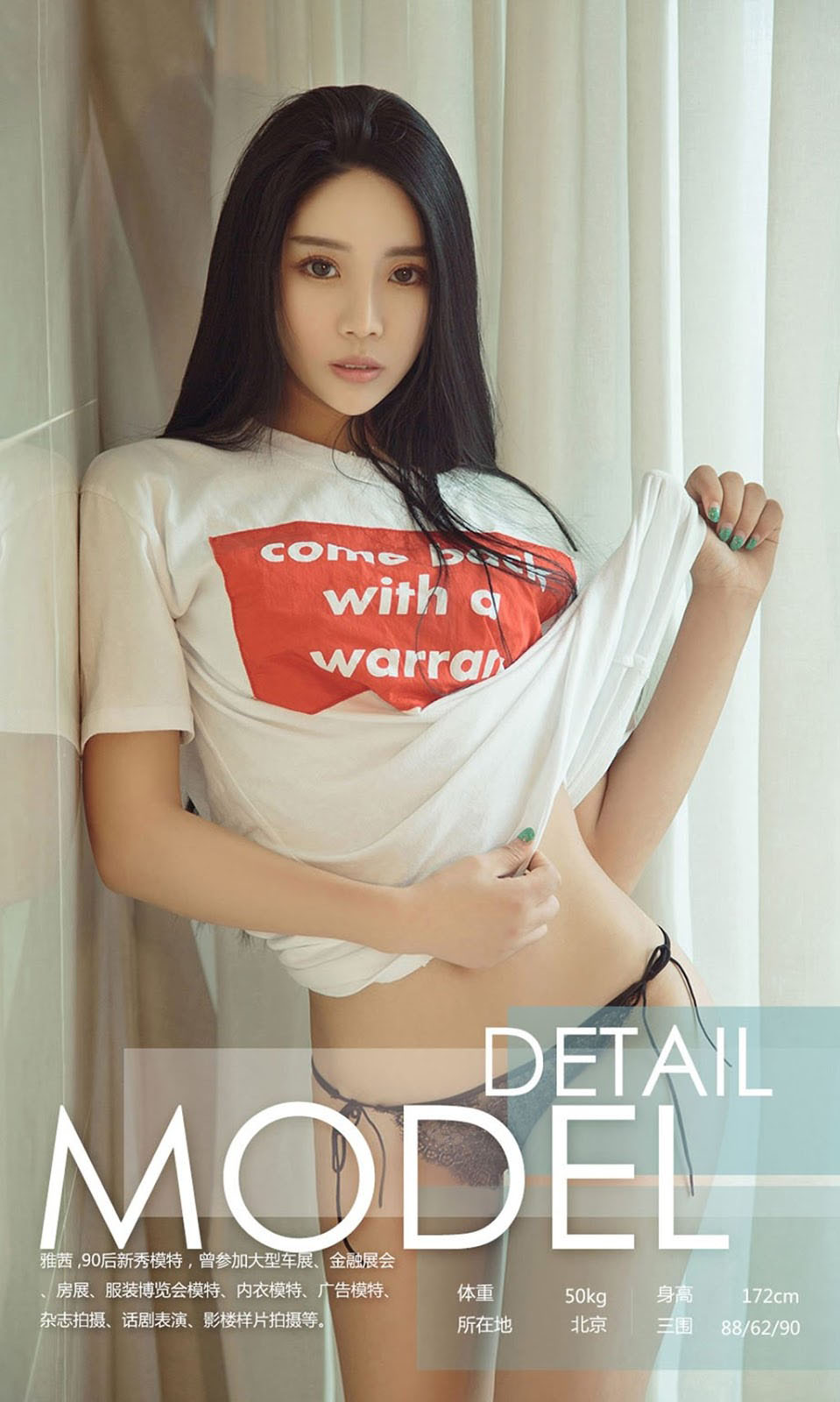 UGIRLS – Ai You Wu App No.924: Người mẫu Ya Qian (雅茜) (40 ảnh)