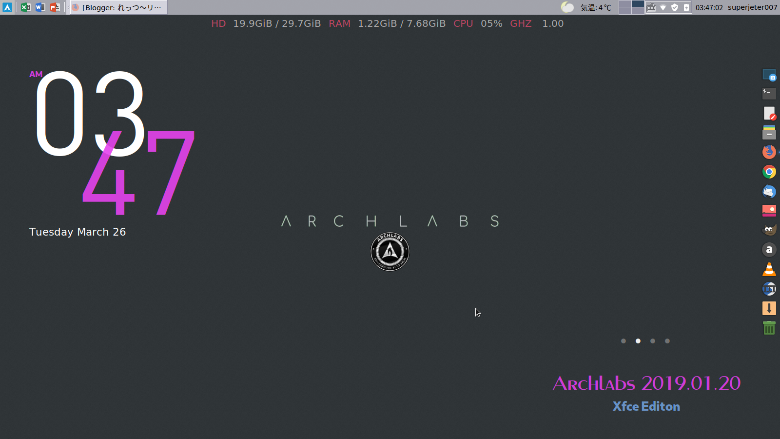 Archlabs 19 01 Xfce Edition 日本では紹介事例の少ない高評価arch Base Linuxを試す
