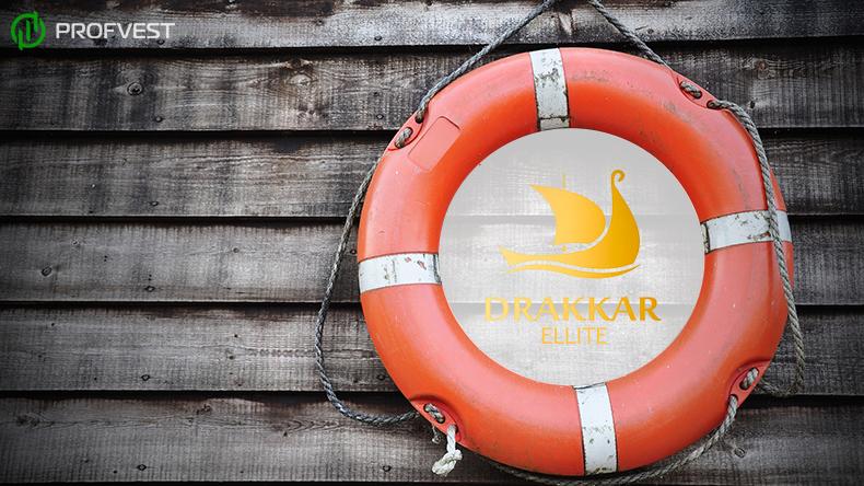 Выплата страховки по Drakkar-Ellite Inc
