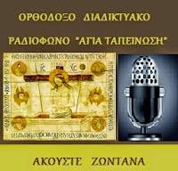 http://agiamarina.radiostream321.com/