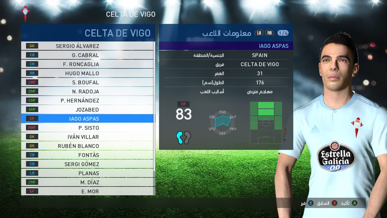 PesProfessionals Patch V5 | Option File Updated | PES2017 | PC | Pes