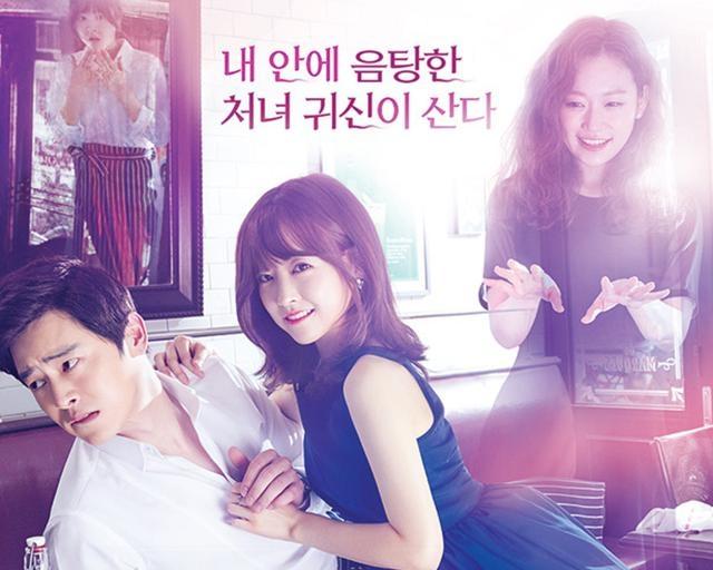 Download Drama Korea Oh My Ghost Batch Subtitle Indonesia