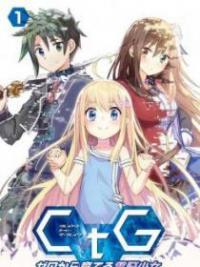 CtG – Zero kara Sodateru Dennou Shoujo