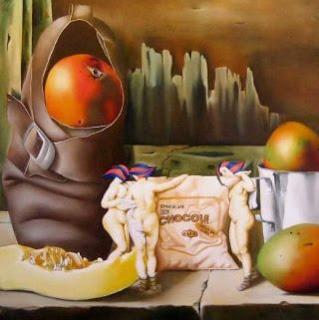 Мир отраженной действительности. Jose Luis Hernandez Castillo