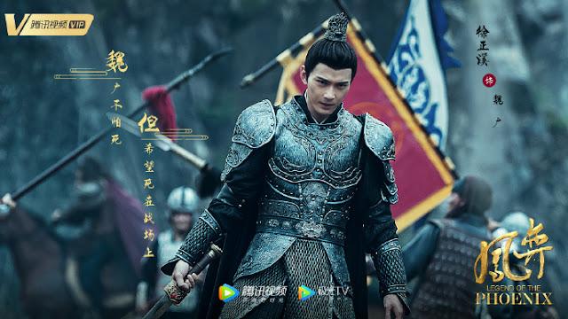 legend of the phoenix Chinese palace drama Jeremy Tsui