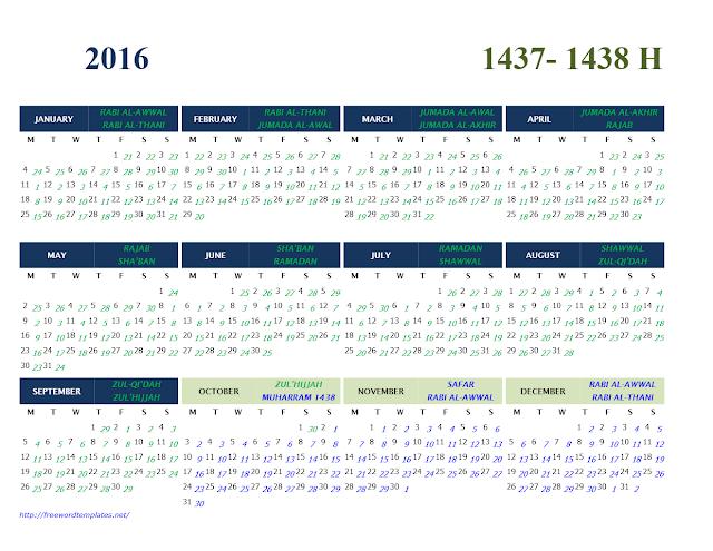 2017 Islamic Calendar with Holidays