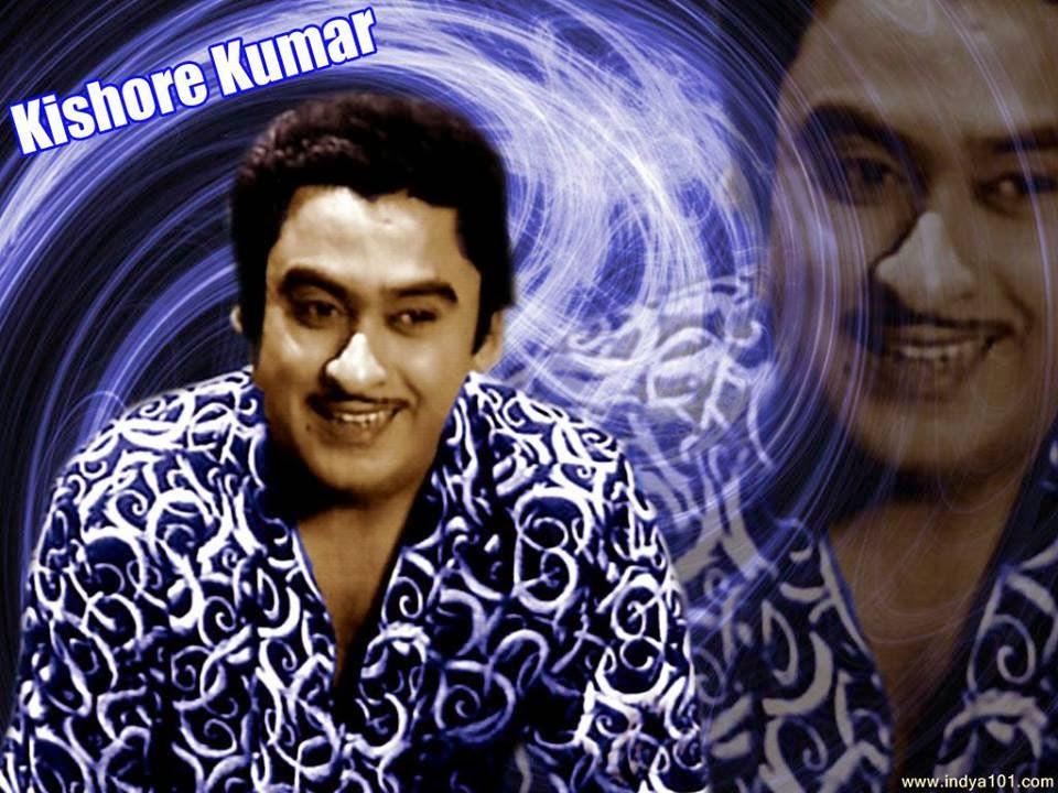 Best of kishore kumar   rabindra sangeet   ei kathati mone rekho.