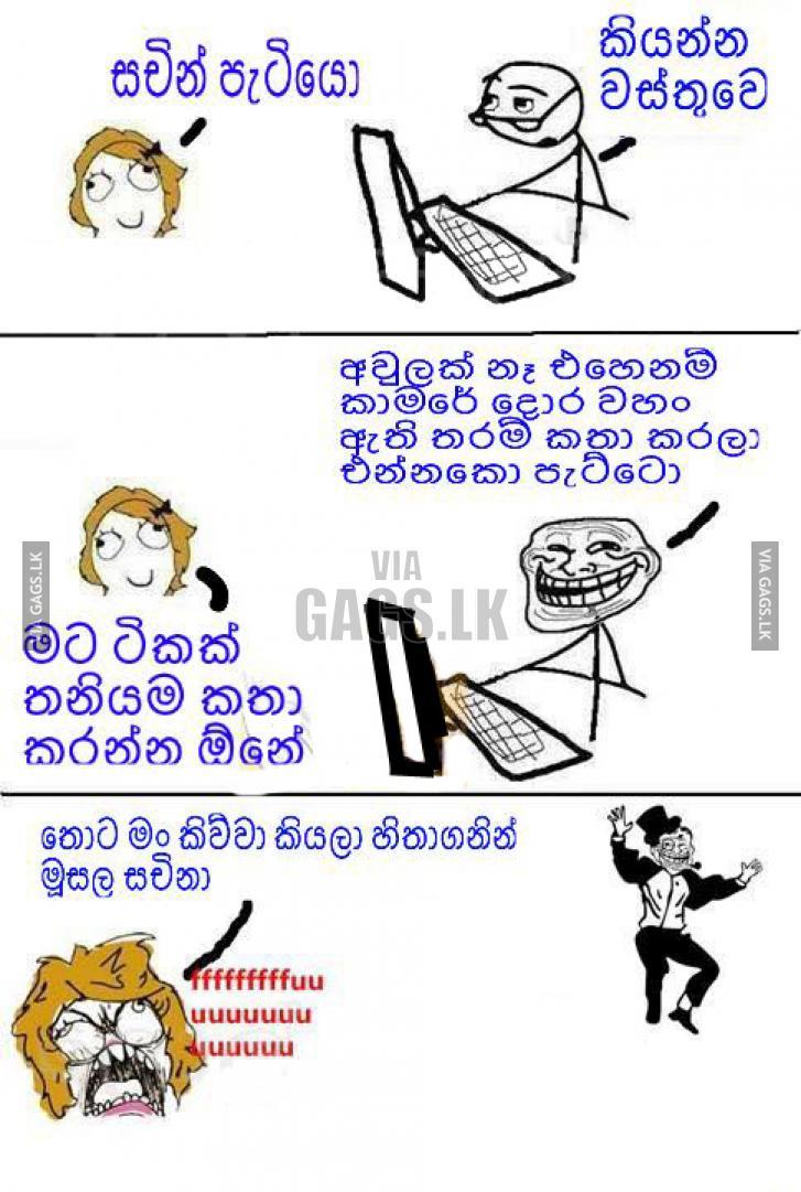 Ganga 1 ගංගගෙ පස්ස 1 Sinhala Wal Katha Potha Wela Katha