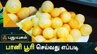 Azhaikalam Samaikalam 08-09-2017 Puthuyugam Tv
