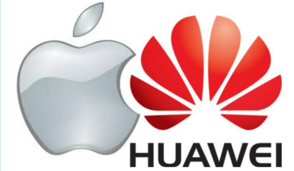 Punish employees of Huawei and reason .. Abon!