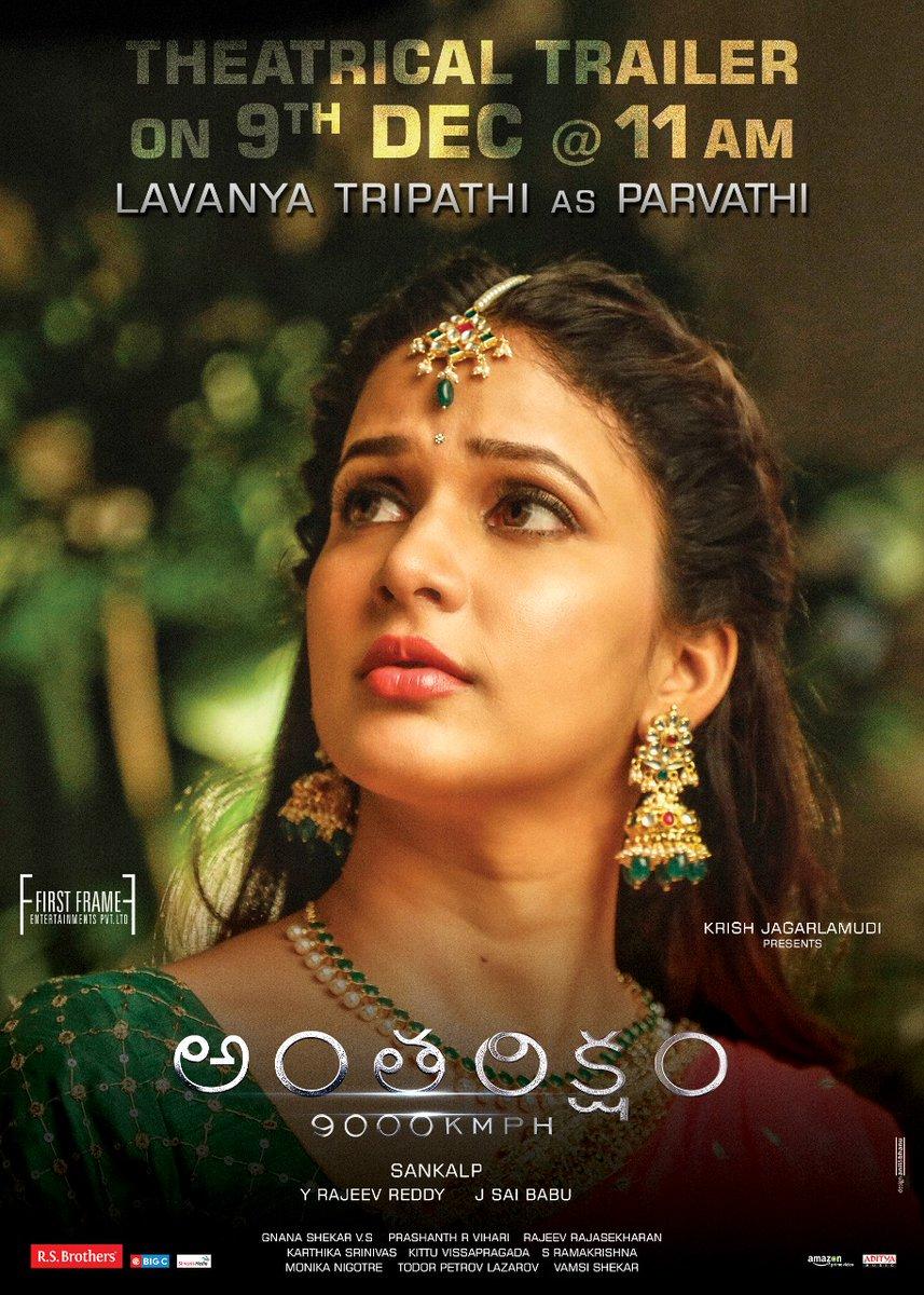 """Lavanya Tripati as """"Parvathi"""" From #Antariksham!"""
