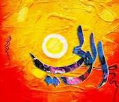 Asmaul Husna - Al Waliy (Yang Maha Melindungi) - (cinta-robbi.blogspot.com)
