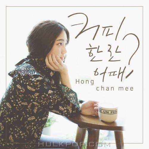 Hong Chan Mee – 커피 한 잔 어때 – Single