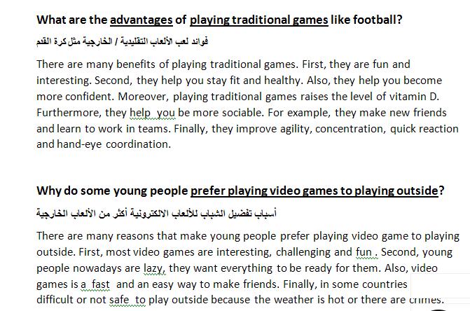 موضوع انجليزي عن Sport And My Life مع الترجمة
