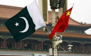 Pakistan to issue Panda Bonds to raise capital in China