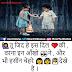 हिन्दी Love Status New Fb or Whatsapp