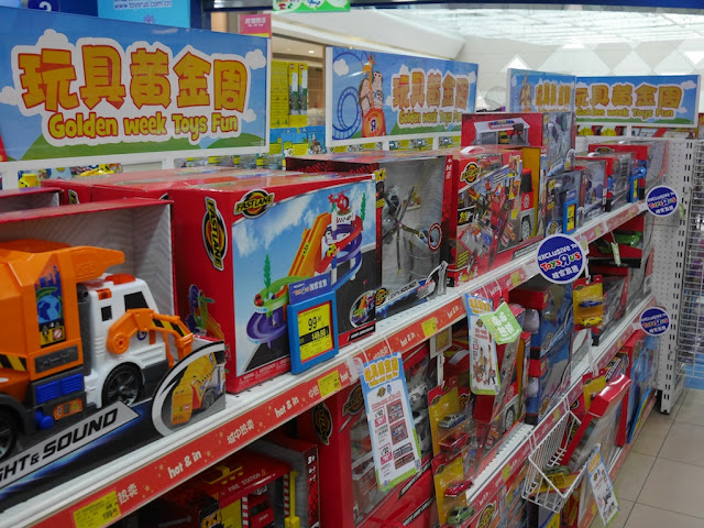 """Golden week Toys Fun"" promotion at Toys ""R"" US in China"