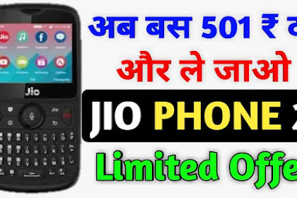 Reliance Jio launched jio phone in just only 501 ₹ .