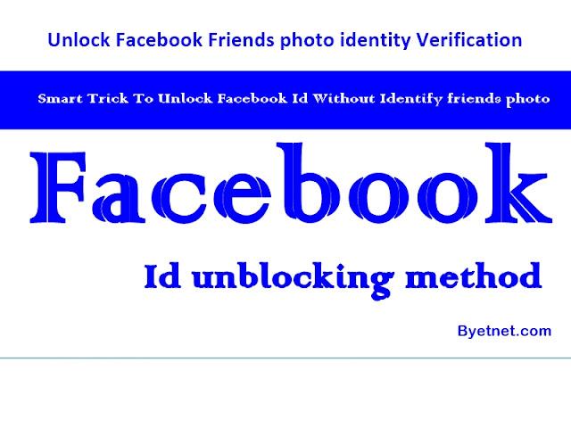 unlock-facebook-id