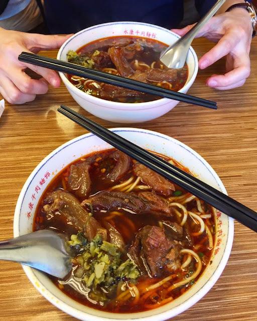 Yong Kang Beef Noodles in Taipei