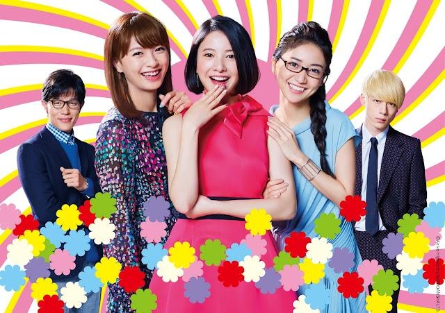 【期待】全新浪漫喜劇《東京白日夢女》 香港週六放映