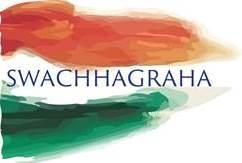 SWACHHAGRAHA-SWACHH-SWACHH-BANDHU-SWACHH-BHAGINI-Sandhya-Deotale-sanitease-Newztabloid-Newzsnips-Newzsnippets-Subramanya-Kusnur-SWACHHAGRAHA-Aquakraft