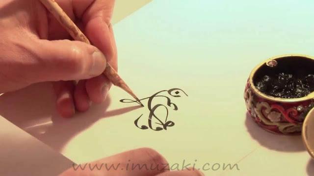 6-tokoh-besar-kaligrafi-islam-di-dunia