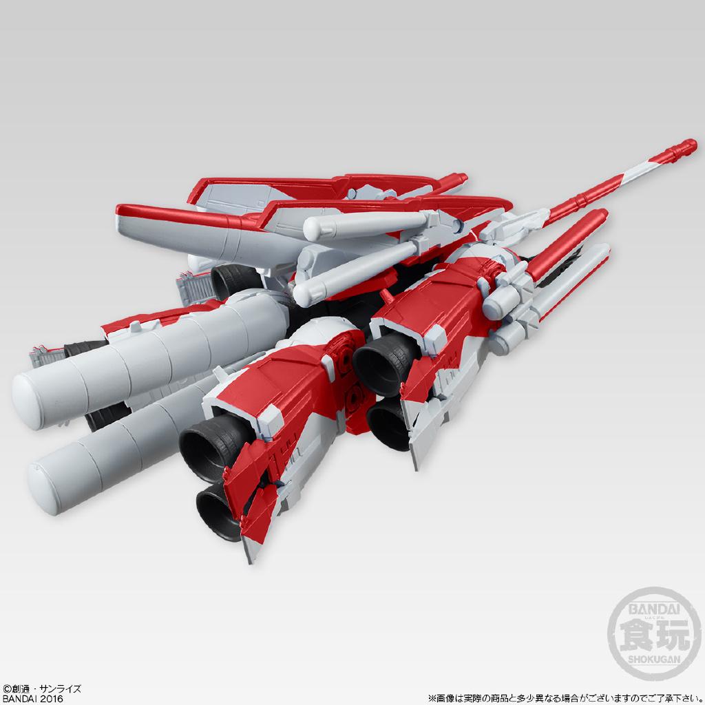 P-Bandai: Gundam Universal Unit MSZ-006(C1)[Bst] Hummingbird Ver.RED - Release Info