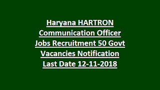 Haryana HARTRON Communication Officer CO Jobs Recruitment 50 Vacancies Notification 2018
