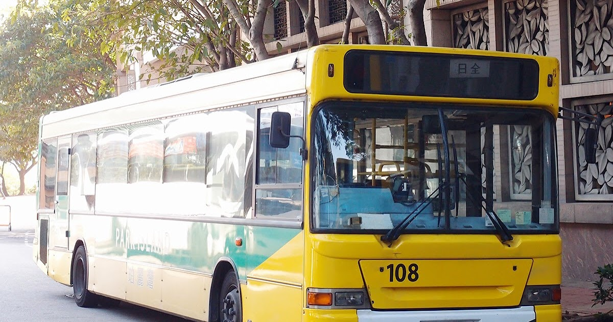 tÖmiCaN bus: 馬灣遊順影珀麗灣客運