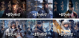 K-Movie Namhansanseong