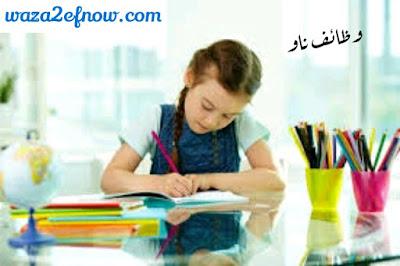 تنمية مهارات الطفل - العاب مفيده للاطفال - العاب تنمية الذكاء للاطفال