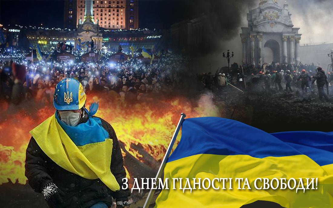 Сьогодні в Україні відзначають День гідності і свободи - Цензор.НЕТ 5688