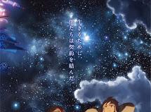 Satelight Umumkan TV Anime Baru Yang Bertemakan Sci-Fi!!