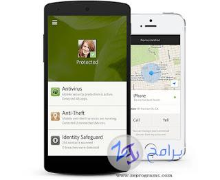 تحميل تطبيق افيرا انتى فايروس للأيفون Download Avira 2017 For  iphone