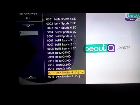 My HD Iptv Application with Activation Code for Free