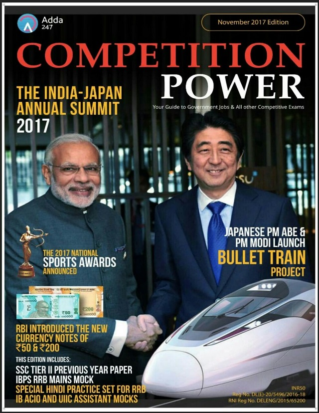 Competition power magazine april to november free pdf download today we are sharing competition power magazine april to november 2017 these is one of the best books for current affairs this is very useful for many fandeluxe Choice Image