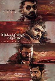 Nonton Film India Chekka Chivantha Vaanam (2018)