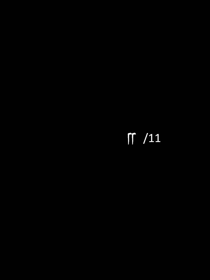 Retraite 4 :S84 e1-2/3-4/5-6/7-8/9-10/S85 e1-2/3-4/5-6 - Page 41 Diapositive97
