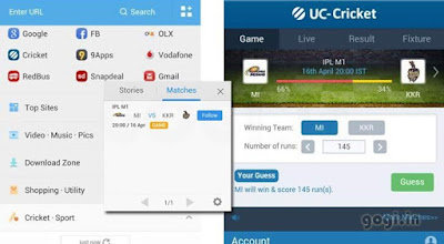 UC Web browser definitely must be tried to enjoy its features