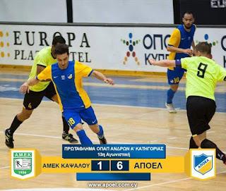 Μεγάλη εκτός έδρας νίκη του ΑΠΟΕΛ, 6-1 την ΑΜΕΚ Καψάλου