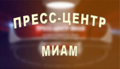 Искусство видео.Наталия Смирнова.МИАМ.Обучение.