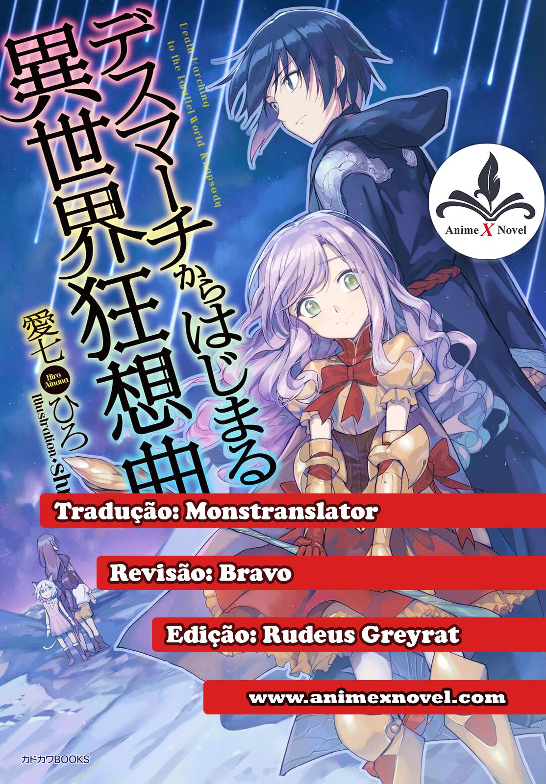 Death March Kara Hajimaru Isekai Kyousoukyoku Capa Volume Light Novel 13